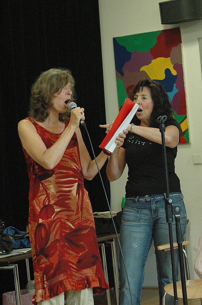 Folkwang-Musikschule, 2008
